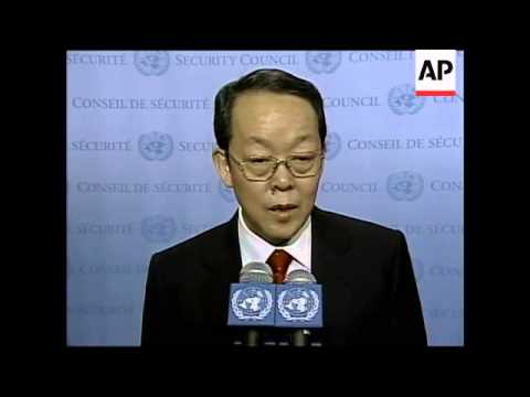 Chinese ambassador on UN agreement on deaths of UN observers in Lebanon