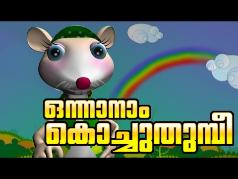 Onnanam Kochu Thumbi- Manchadi Nursey song Malayalam Cartoon Manjadi