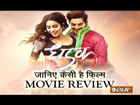 Dhadak Movie Review: Janhvi Kapoor, Ishaan Khatter's forbidden love saga lacks soul