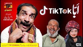 Abba Tik Tok | Akram Nizami | TP Comedy
