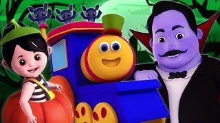 บ๊อบรถไฟ | ฮะฮ่าฮะฮ่าวันฮาโลวีน | บทกวีที่น่ากลัว | Bob The Train | Haa Haa Its Halloween