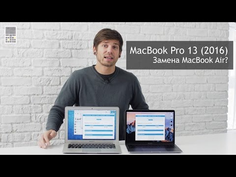 фото macbook apple