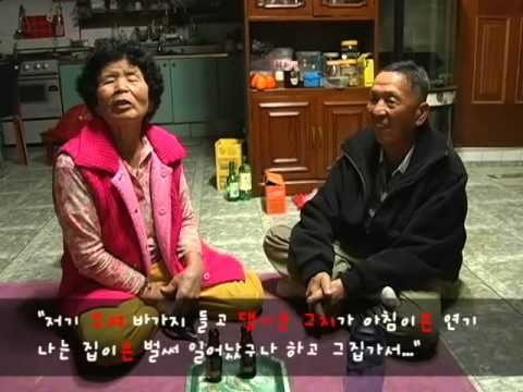 경기도 사투리 - 용인시 모현면
