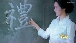 《悦谈》 三周年特别节目(三)-艺术之光 Talking About Music - 3rd Anniversary Review, Part 3 (Mandarin)