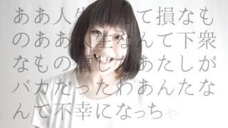RELEASE INFORMATION□ 2015年11月11日(水) 発売 さめざめ インディーズ...