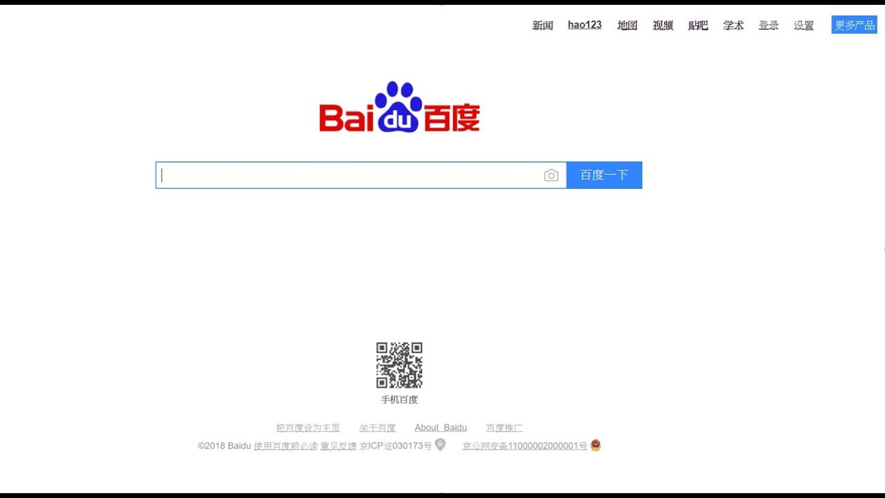 free chinese email account in english