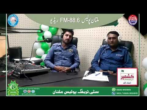 "program-""awami-feedback""-live-at-multan-police-fm-88.6-topic-""information-about-driving-license"""