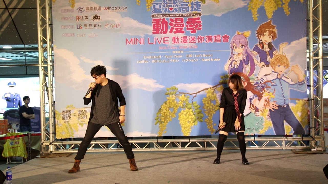 MINI LIVE動漫迷你音樂演唱會Karei&ooo第二首歌 - YouTube