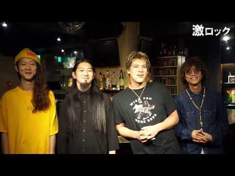 """""""ウルトラネオエスニックバンド"""" IRIE BOYS、1stミニ・アルバム『I』リリース!―激ロック 動画メッセージ"""