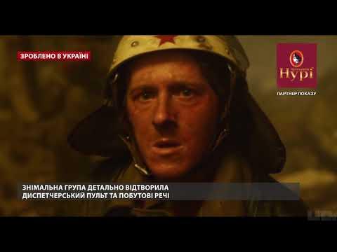 """Серіал  """"Чорнобиль """": творці розкрили таємниці знімаль..."""