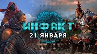 Коллекционка Dark Souls Trilogy, игры в России дор...