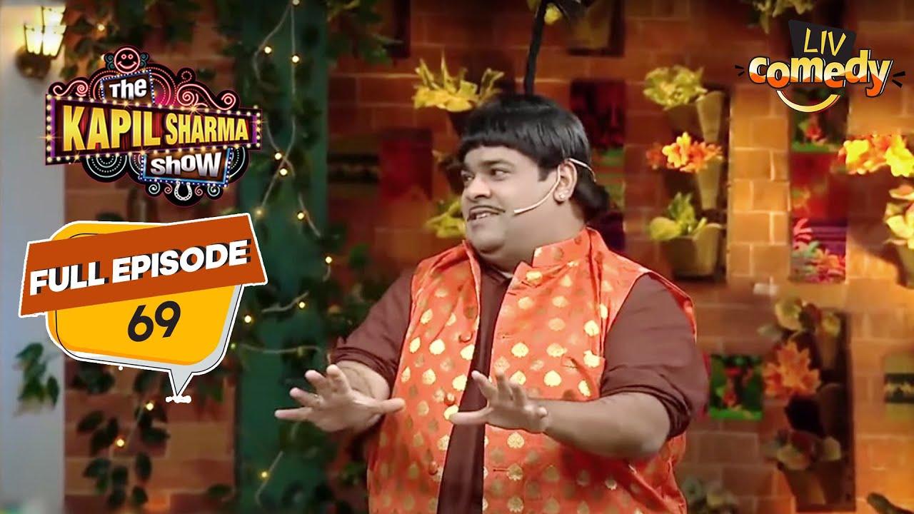 Download Bachcha लाया है एक Project का Proposal Guests के लिए   The Kapil Sharma Show Season 2