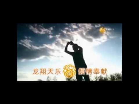 Siung Ti Pau I Sia (lirik Dan Terjemahan)