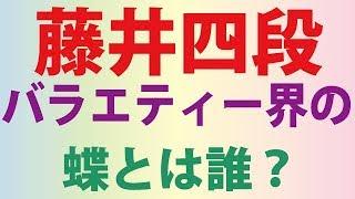チャンネル登録お願いします。 http://goo.gl/KrPFG7 【関連動画】 ・【...