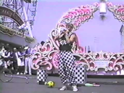 The Checkerboard Guy at the 1990 Hana Haku Expo (Full Show)