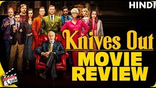 KNIVES OUT : Movie Review [Explained In Hindi]