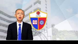 Publication Date: 2020-11-10 | Video Title: 明愛粉嶺陳震夏中學 | 校長的話