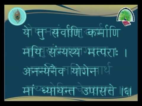 Bhagvad Gita - Chapter 12