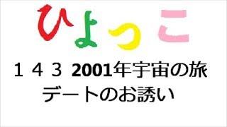 時子(佐久間由衣)はツイッターそっくりコンテストで優勝し 奥茨城の助...
