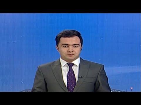 Afghanistan Dari News 12.01.2018  خبرهای افغانستان