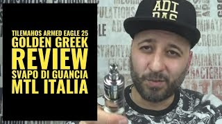 TILEMAHOS ARMED EAGLE 25 - GOLDEN GREEK - REVIEW