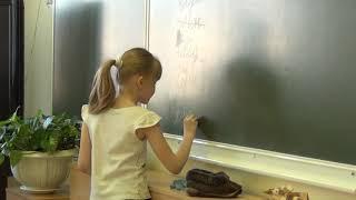 Урок мансийского языка Гаврильчик Р М