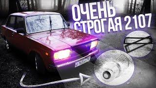 АВАРИЯ НА ЖИГЕ - КОНТЕНТ ПОД УГРОЗОЙ !