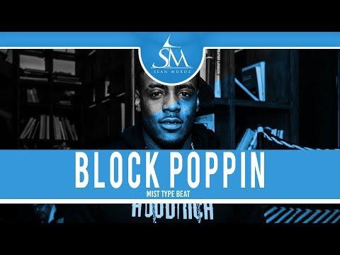 "Tory Lanez x Mist x J Hus Type Beat//Afro Type Instrumental 2017 | ""Block Poppin"" Prod. Sean Murdz"