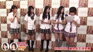 NMB48握力女王決定戦 12