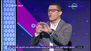 حصاد الأسبوع - أحمد عفيفى يتحدث عن طارق يحيي مدرب الزمالك