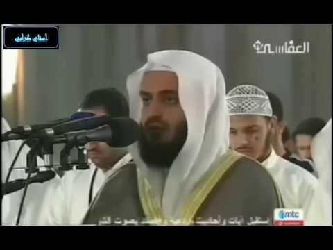 Mishary Alafasy : Surah An-Naba (มิชารี่ อัลอาฟาซียฺ : ซูเราะฮฺ อันนาบาอฺ)