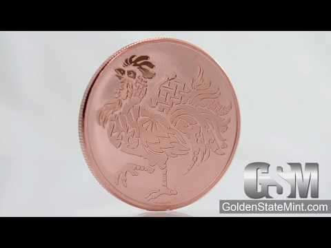 Golden State Mint - Year of the Rooster v2 MiniMintage Copper bullion round/ Silver Shield