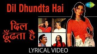 Dil Dhundta Hai with lyrics | दिल ढूंढता है गाने के बोल | Mausam | Sharmila Tagore/Sanjeev Kumar