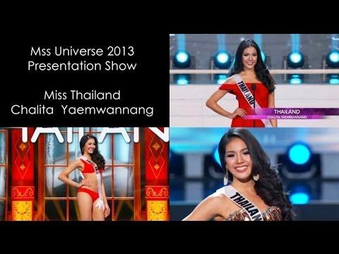 Miss Universe 2013 : Miss Thailand Presentation Show