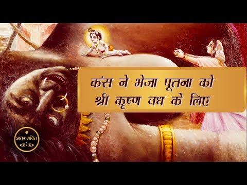 sri krishna govind hare murari ramanand sagar free download.mp3