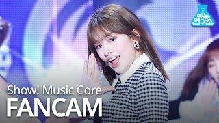[예능연구소 직캠] IZ*ONE - Violeta (An Yujin), 아이즈원 - 비올레타 (안유진) @Show! Music Core 20190420