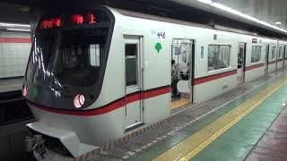 【都営】5300形 5316編成 普通押上行き 東日本橋発車 (FHD)