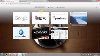 как убрать рекламу с яндекс браузера