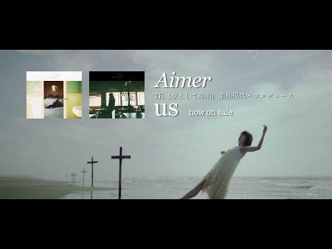 Aimer 『us』 ※TK(凛として時雨)楽曲提供・プロデュース 9/21発売new album「daydream」収録