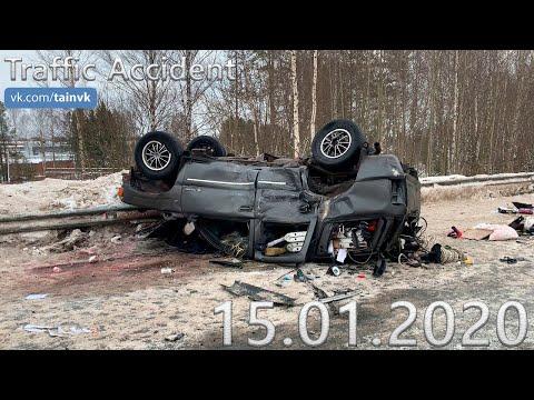 Подборка аварии ДТП на видеорегистратор за 15.01.2020 год