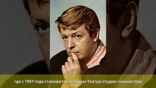 Стриженов, Олег Александрович - Биография