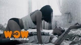 STEREO-TIP - Отпусти - Молодежь на WOW TV