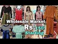 Hyderabad Wholesale Market | Western Wear | In Cheap Price |  Tops , Shrugs , Skirts , Jackets |Suit