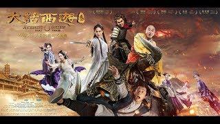 فيلم الخيال العلمي والاثارة الاسطوري A.Chinese.Odyssey مترجم HD