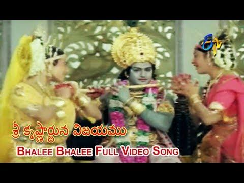 Bhalee Bhalee Full Video Song | Sri Krishnarjuna Vijayam | Balakrishna | Roja | ETV Cinema