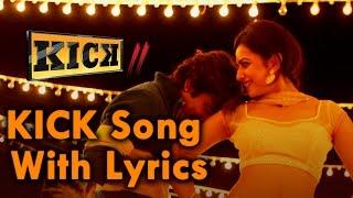 Kick Tittle Song With Lyrics | Ravi Teja | Rakul Preet Singh | SS Thaman