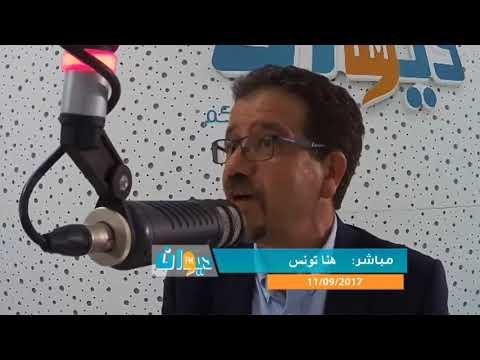 Mohamed-Salah Omri: Interview avec Radio Diwan