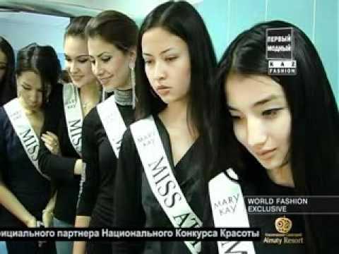 Руске девшонк