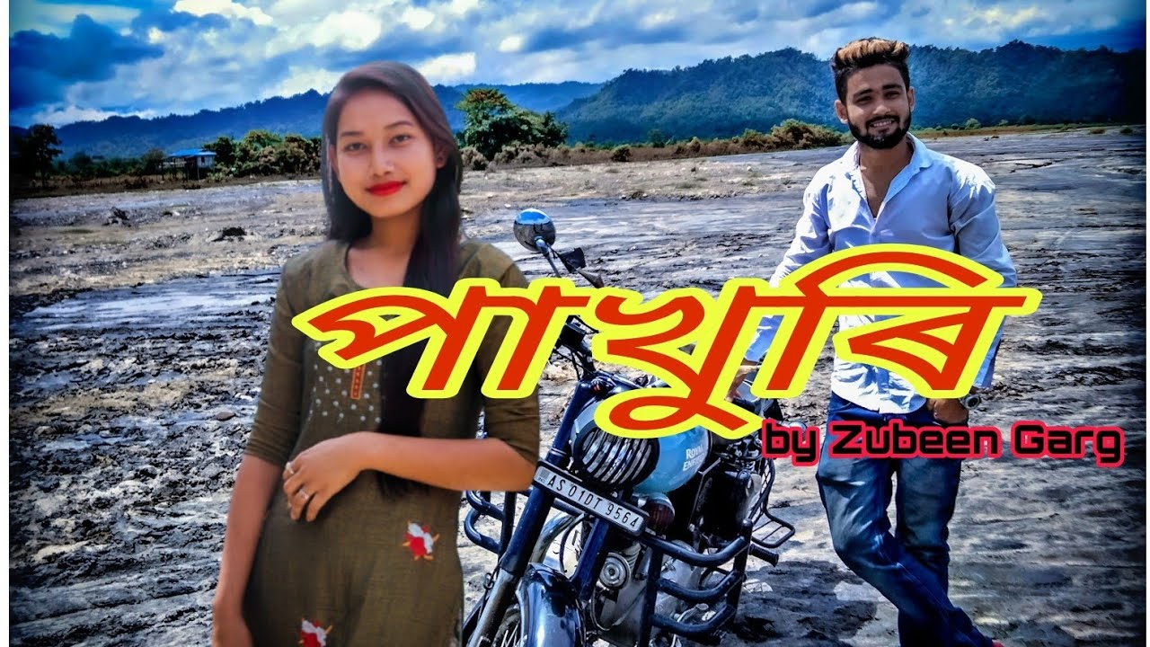 Download pakhuri//cover song// #assamesevideo
