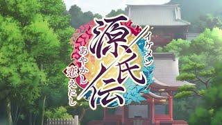《源氏伝》恋の果て(Koi no hate )~奥華子